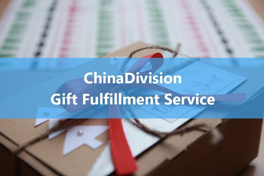 chinadivision gift fulfillment