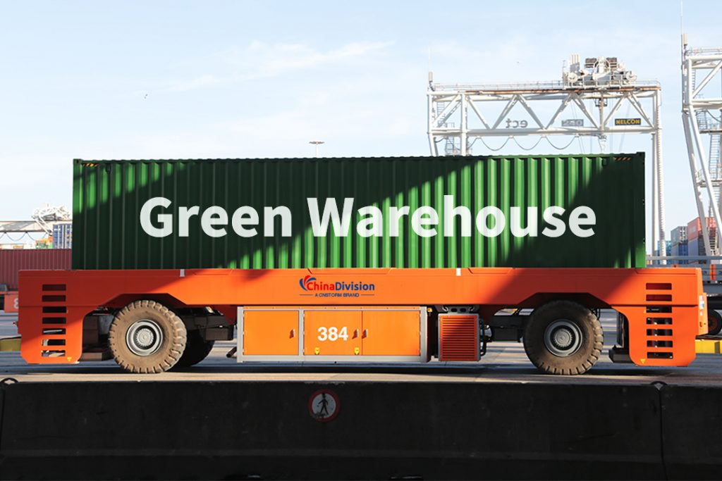 Green-Warehouse丨ChinaDivision