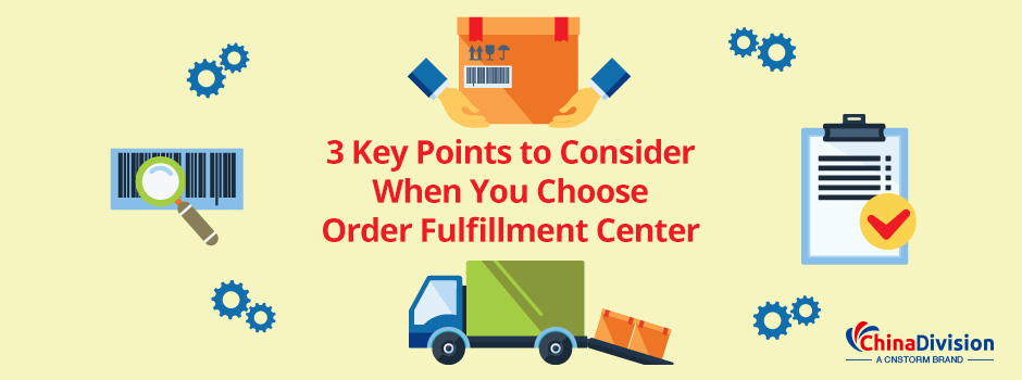 order-fulfillment-center丨ChinaDivision