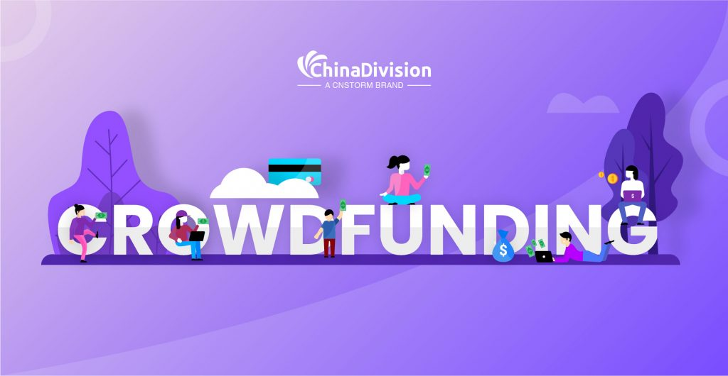 Crowdfunding-eMail-Marketing-Strategies丨ChinaDivision